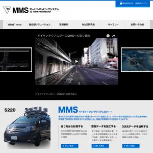 モービルマッピングシステム CMS制作事例 トップページ画像